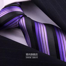 2017 men fashion 8.5cm pure real silk stripe tie wedding necktie purple neck ties gravata jacquard corbatas de seda para hombre