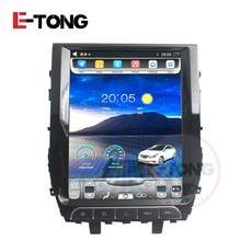 Android 4.4 In Dash Car DVD Player 12.1 inch For Toyota Land Cruiser 2012 GPS Navigation Support Radio Bluetooth Phone Link Wifi