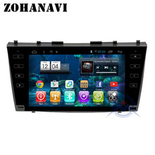 ZOHANAVI 9 inch Android 6.0 RAM 2GB Car DVD for TOYOTA CAMRY AURION V40 2007 2008 2009 2010 2011 auto radio tape recorder