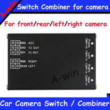 All around view car camera control box for 4 camera system,with combined video control switch,simple for wire connection
