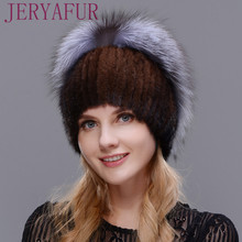 2017 new mink hat handmade stitching texture winter woman's skis hat fur hooded hat silver fox fur knitted warm high quality fur(China)