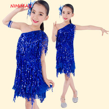 2016 Brand new sexy tassel kids latin dance dress children dancing performance costumes on sale NMML1004(China)
