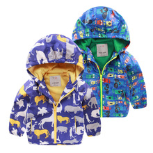 Boy windproof coat han edition of new fund of 2016 autumn autumn children's wear children's baby cardigan jacket, 7093