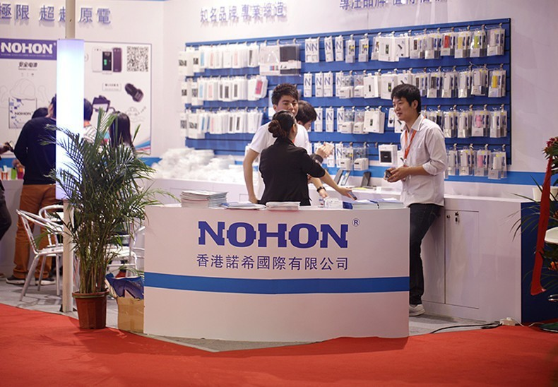 Nohon Battery (4)