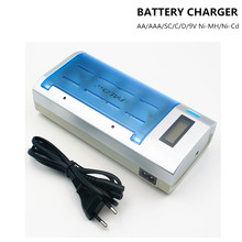 4 Slots Quick Intelligent Charger LCD Battery Charger Charge for AA/AAA/SC/C/D Ni-MH/Ni-Cd 9V Ni-MH/NI-CD Rechargeable Batteries