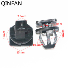 QINFAN 50PCS Black Plastic Auto Fastener Clips Car Door Bumper Cover Automotive Rivet Auto Fasteners for Renault