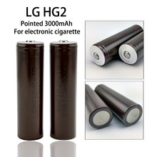 2 PC. new original for LG 18650HG2 3000 3.6 18650 lithium continuous discharge 20A dedicated electronic cigarette battery(China)