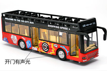 20Cm Alloy Tourist Bus, Travelling Bus Pull Back and Return, Beautiful Lights Doors Can Open and Play Music(China)