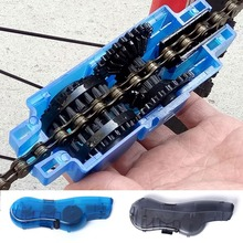 Bike Chain Cleaner Machine Brush Mountain Bicycle Chain Cleaning Scrubber Wash Tool
