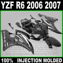 Free custom bodywork for YAMAHA R6 fairing 2006 2007 Injection molding black little white  2006 2007 YZF R6 fairings