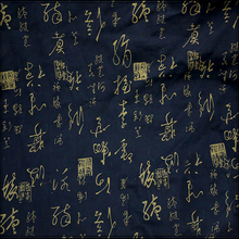 150*100cm Chinese character print Linen Cotton fabrics For sheet curtains dolls shabby chic Bedding Textile Quilting table cloth