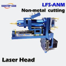 non-metal auto focusing cutting system LFS-ANM laser head(China)