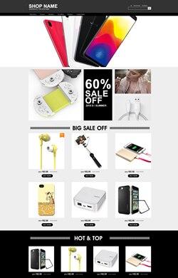 ♥L&E设计♥手机周边 三色模板L74