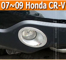 FIT FOR 2007 2008 2009 HONDA CRV FRONT BUMPER FOG LIGHT TRIM RIM LAMP COVER CAP Accessories