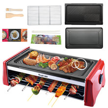 BBQ grill household electric oven barbecue barbecue grill smokeless household electrical