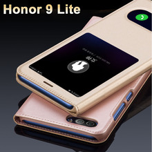 Buy Huawei Honor 9 Lite Case Luxury PU Leather Cover Flip Case Huawei Honor9 lite Case Huawei Honor 9lite Protection phone Cases for $4.49 in AliExpress store