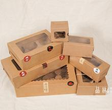 Large Brown Muffin packaging 6 cupcake boxes 8,Kraft paper gift cake box with pvc window, 4 cupcake packing craft box blue