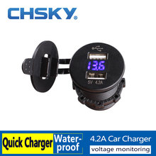 CHSKY Blue LED 5V 4.2A Dual USB Car Charger Lighter socket Heat Resistance Plastic Car Cigarette Lighter Voltmeter(China)