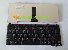 OEM US Layout Keyboard Replacement for IBM Lenovo C100 C200 V100 V200 V550A V450G V450A(China)