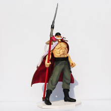 Anime Action Figure One Piece Edward Newgate PVC Action Figures Toys Cartoon Action Figure(China)