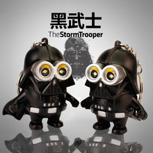 Minions cosplay Darth Vader Action figure toys Lights+Sword sound Star war Garage kit Doll pendant Giveaway Gift Torch keychain