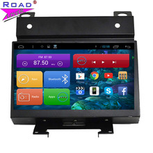 WANUSUAL 7 Inch Car Radio Multimedia Player GPS Android 4.4 System for Land Rover FREELANDER 2 2005 -2012 Car DVD Video palyer