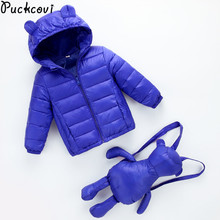 Kids Down Jacket Boys clothes Girls winter clothing 90 Duck down parkas Baby Thicken outerwear Present a cartoon pouch 2-8Y(China)