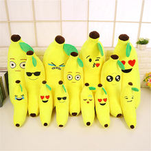New peculiar creative banana face plush doll banana pillow funny face naive doll plush toys(Pattern random)