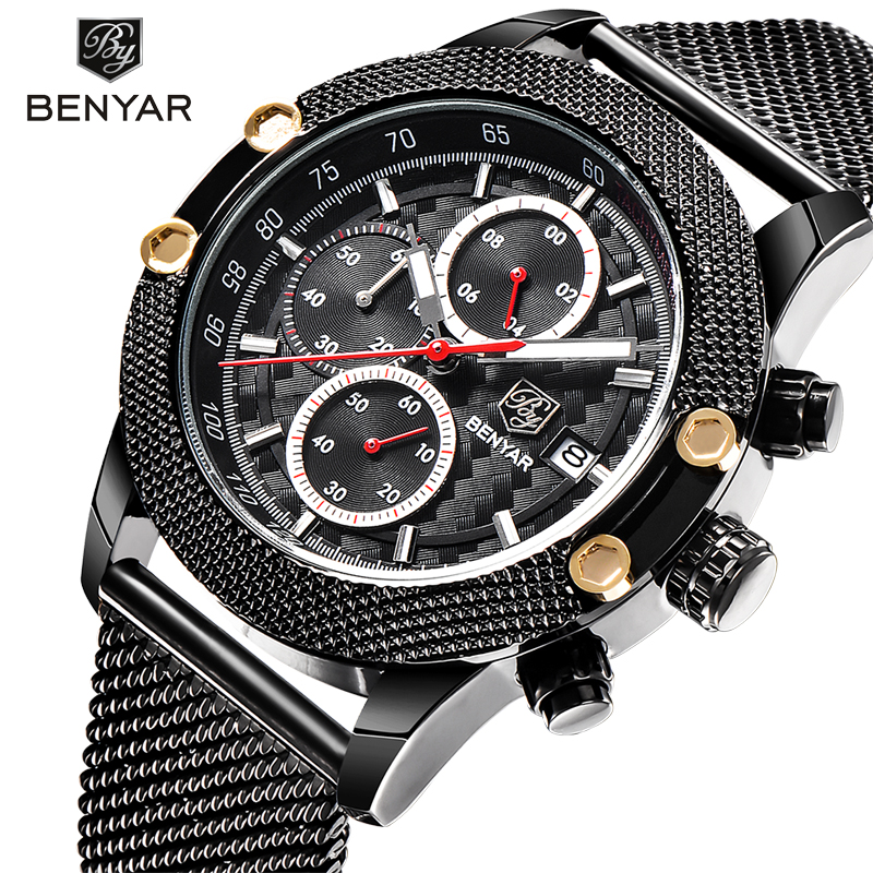 Fashion Man Watch Silver Quartz Sport Business Wristwatches Stainless Steel Mesh Clocks Male Luxury  Date Casual Watches For Men<br>