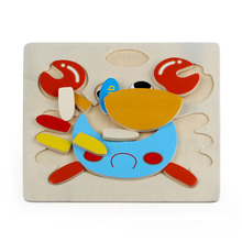High Quality Wooden Cute Crab Puzzle Educational Developmental Baby Kids Training Toy Jigsaw Children Educational Gift Toy Aug24