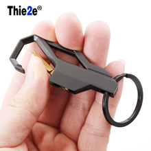Design Cool Luxury Keychain Car Key Chain Key Ring for DODGE JCUV Journey RAM GMC Infiniti Q50L QX50 QX60(China)
