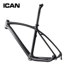 Buy ICAN BIKES Full Carbon frame 26er mtb frame mountain bike frame UD-matt internal cable BSA frame seat post XT260 for $475.00 in AliExpress store