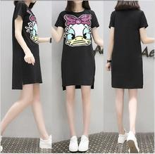 2017 fat mm summer new goods leisure large size women cartoon sequins dress slim casual fashion women's latest flare