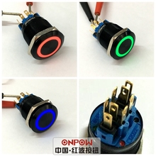 ONPOW 22mm Latching on-off Tri-color ring lighted Aluminium alloy Push Button Switch (GQ22-11ZE/RGB/12V/A/new)  CE, ROHS