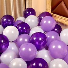 Purple Series Latex Balloon Inflatable Wedding Decorations Air Ball Happy Birthday Party Supplies Balloons