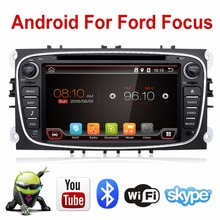 In Dash Android 6.0 For ford focus 2 mondeo 2 Din Car radio GPS Navi DVD Player Stereo Video BT Car PC CD WiFi 3G car parking(China)