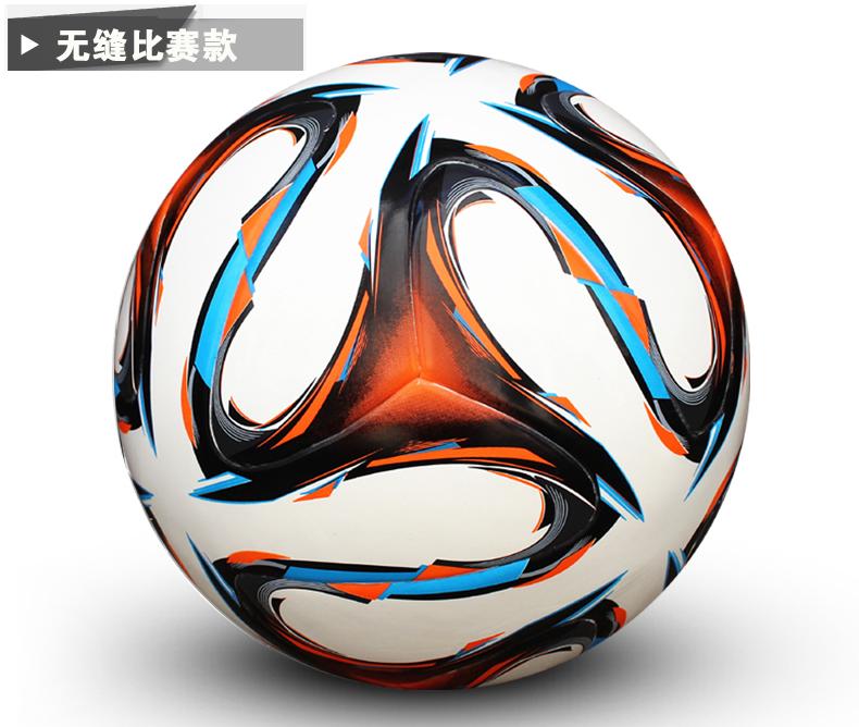كرة قدم  7 ألوان 1