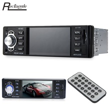 4016C 4.1 Inch Embedded Car Radio Player 1-DIN Car Video Audio Mp5 Players LCD Display Full Viewing Angle High-definition