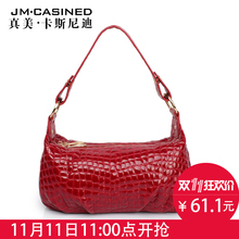 Really Beautiful Crocodile Women's Package Cowhide Portable Bag 2016 Fund Ma'am Hand Bag Single Shoulder Package Packet Gules