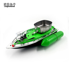 Green colour rc fishing bait boat 5hours/6400mah fishing boat lure boat for fishing Wireless remote control bait boat(China)