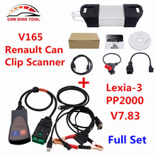 Promotion Price Lexia3 V48 PP2000 V25 Diagbox V7.83 Lexia-3 Lexia 3 With Renault Can Clip V165 Diagnostic Interface DHL Free