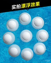 High quality!PGM golf balls manufacturers selling large number Water Golf float unsinkable new balls,Free shipping