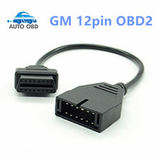 2017 Newest OBD/OBD2 Connector for GM 12 Pin Adapter to 16Pin Diagnostic Cable for GM 12Pin For GM Vehicles Free Shipping(China)