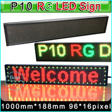 "P10 LED Sign RG LED display panel, Semi-outdoor double color LED Advertising signs, Scrolling text message screen H7.4"" x W40""(China)"