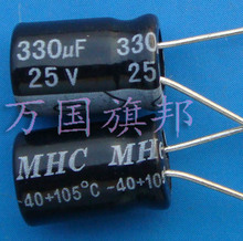 Free Delivery. High and low voltage complete series 330 uf 330 uf electrolytic capacitor 25 v