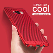 Heat dissipation phone hard Back PC Cases For Samsung Galaxy S8 S7 edge Full Cover Case For Samsung S8 S8 Plus Protect shell(China)