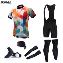 2017 Pro Team SUREA Cycling Full Set 6pcs Cycling Jersey Set Men Jersey with Hat Sleeves Leg Warmer Shoes Cover Bicycle Jerseys