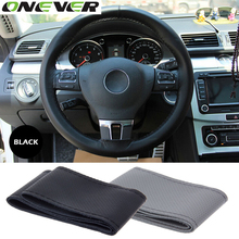 Onever 1Pc DIY Car Steering Wheel Cover With Needles and Thread 2Color Diameter 38cm Car Styling PU leather Steering Wheel Cover(China)
