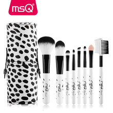 MSQ Milky Mini 8pcs Travel Makeup Brushes Set Soft Synthetic Hair Natural Wood Handle With PU Leather Cylinder