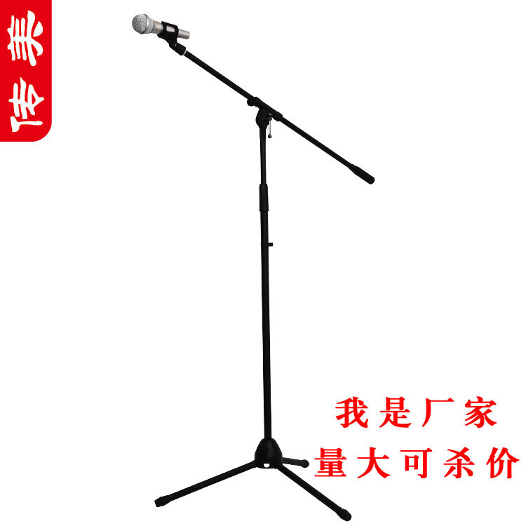 Concise Frame Floor Type Stand Lift Microphone Bracket guitar Factory Genuine Favourite sax saxe<br>